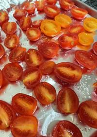 トマト大量消費☆おうちでセミドライトマト