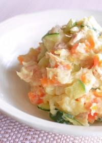 作り置き♡副菜♡弁当♡優しいポテトサラダ