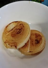 玉ねぎステーキ(玉ねぎ1個)