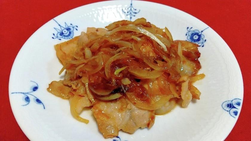 エスニック風生姜焼き