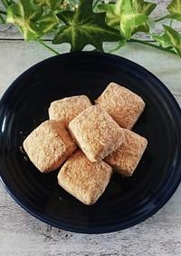 米粉のサクほろクッキー*きなこ*
