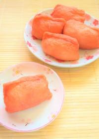 ☺ピンクで可愛い♡簡単♪桃色いなり寿司☺