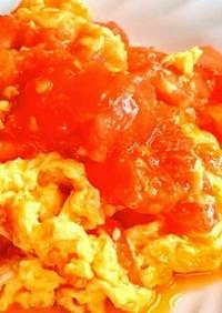 材料2つ!超シンプル究極のトマト卵の炒め