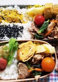 豚肉青梗菜炒め弁当(6.14)