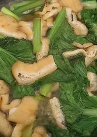 茅のやの出汁で…揚げと小松菜のしみしみ煮