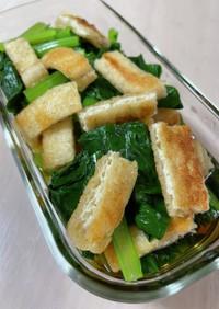 小松菜とお揚げのお浸し