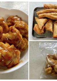 鳥ひき肉と豆腐のフワフワ揚げ(3品)