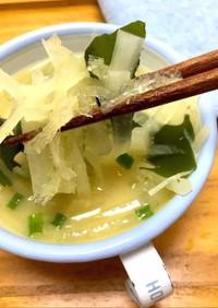 大根とわかめのみそ汁腸活スープダイエット
