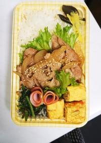 【夫婦弁当67】豚の生姜焼きと玉子焼