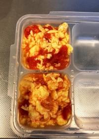 【離乳食後期】トマトと卵のソテー
