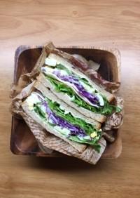 おしゃれ野菜サンドイッチ