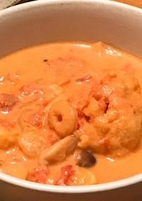 小エビとカリフラワートマトクリームスープ