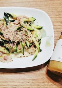 旬。ズッキーニとツナ缶でガチ簡単サラダ。