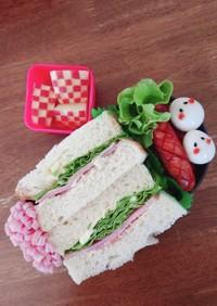 JK☆ハムとレタスのサンドイッチ弁当♪