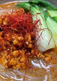 しらたきと鶏ささみを使った低糖質担々麺