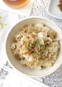 アジア風☆牛肉の炊き込みご飯