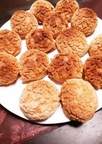サクサク簡単!!失敗しないクッキーシュー