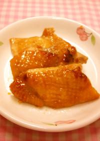 【学校給食】鶏のマーマレード焼き