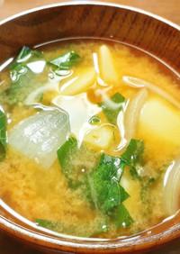 明日葉、じゃがいも、玉葱のお味噌汁