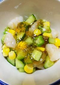 夏野菜の和風ジュレサラダ