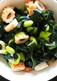 ワカメと枝豆とちくわのめちゃうまレシピ
