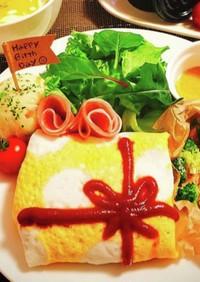 水玉オムライス(全卵使用)