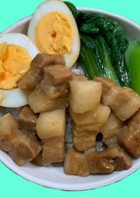簡単「魯肉飯」