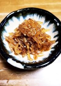 おいしい新生姜の佃煮