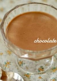 チョコレートムース。~ゼラチン使用~