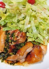 冷めても美味しい鶏ももの照り焼き