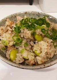 鯖缶とビールと枝豆の炊き込みご飯