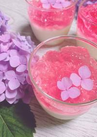 ビーツの紫陽花ゼリー