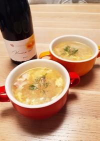 ワインに合う♪ベーコンと玉ねぎのスープ
