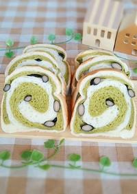 抹茶の渦巻き食パン