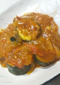 美味♪ ズッキーニとトマトの肉なしカレー