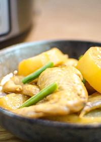 和食の定番!手羽先と大根の味噌煮込み