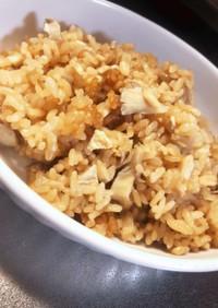 【簡単炊き込みご飯】舞茸と油揚げ炊き込み