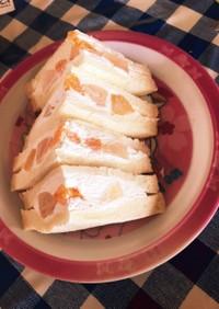 缶詰フルーツのサンドイッチ
