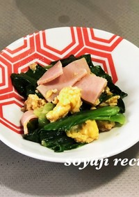 レタスとハムの卵炒め