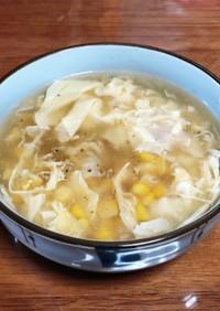 とろとろ中華風コーンスープ