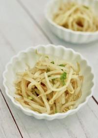 韓国家庭料理で定番♪もやしのナムル