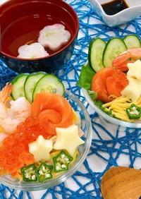 七夕にも★彡アレンジ自由!簡単カップ寿司