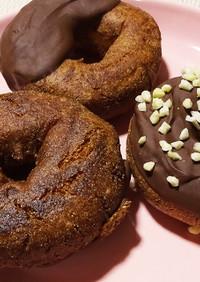 【型抜き不要】簡単米粉のドーナツの作り方