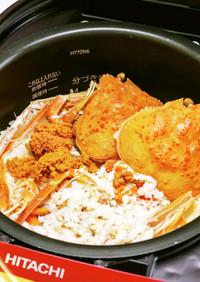 香箱ガニまるごと炊き込みご飯