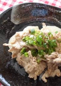 【バランス】長芋と豚肉の梅風味レンジ蒸し