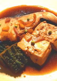 銀鱈の煮つけ ゴーヤ、豆腐、発酵玉葱
