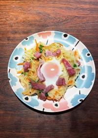 ジャガイモ&生ハムで野菜の簡単グリル焼き