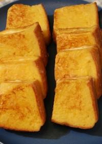 ハムチーズ フレンチトースト