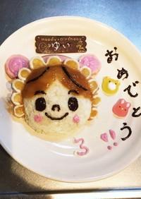赤ちゃんマンケーキ