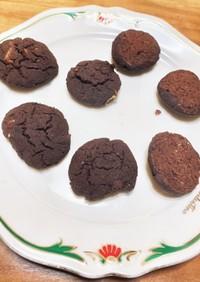 おからパウダーココアクッキー